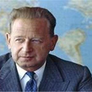 Dag Hammarskjöld, Backåkraföreläsningarna till Dag Hammarskjölds minne