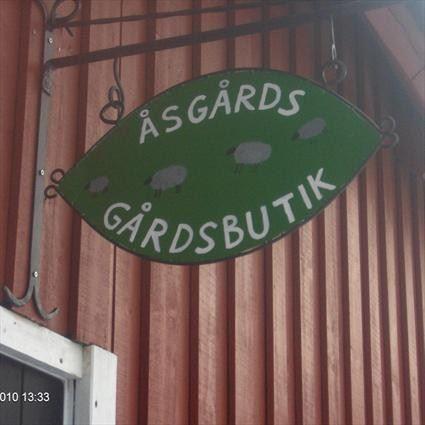 Åsgårds Gårdsbutik