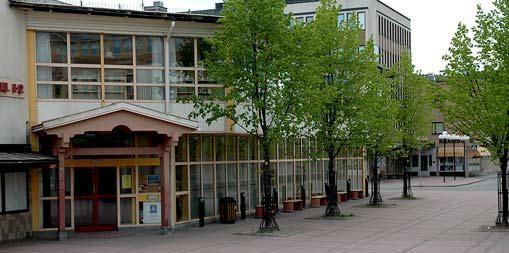 © Kramfors kommun, Kramfors Konsthall
