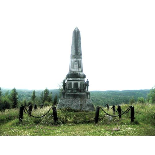 Carolean Monument Duved