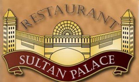 Sultan Palace, Sultan Palace