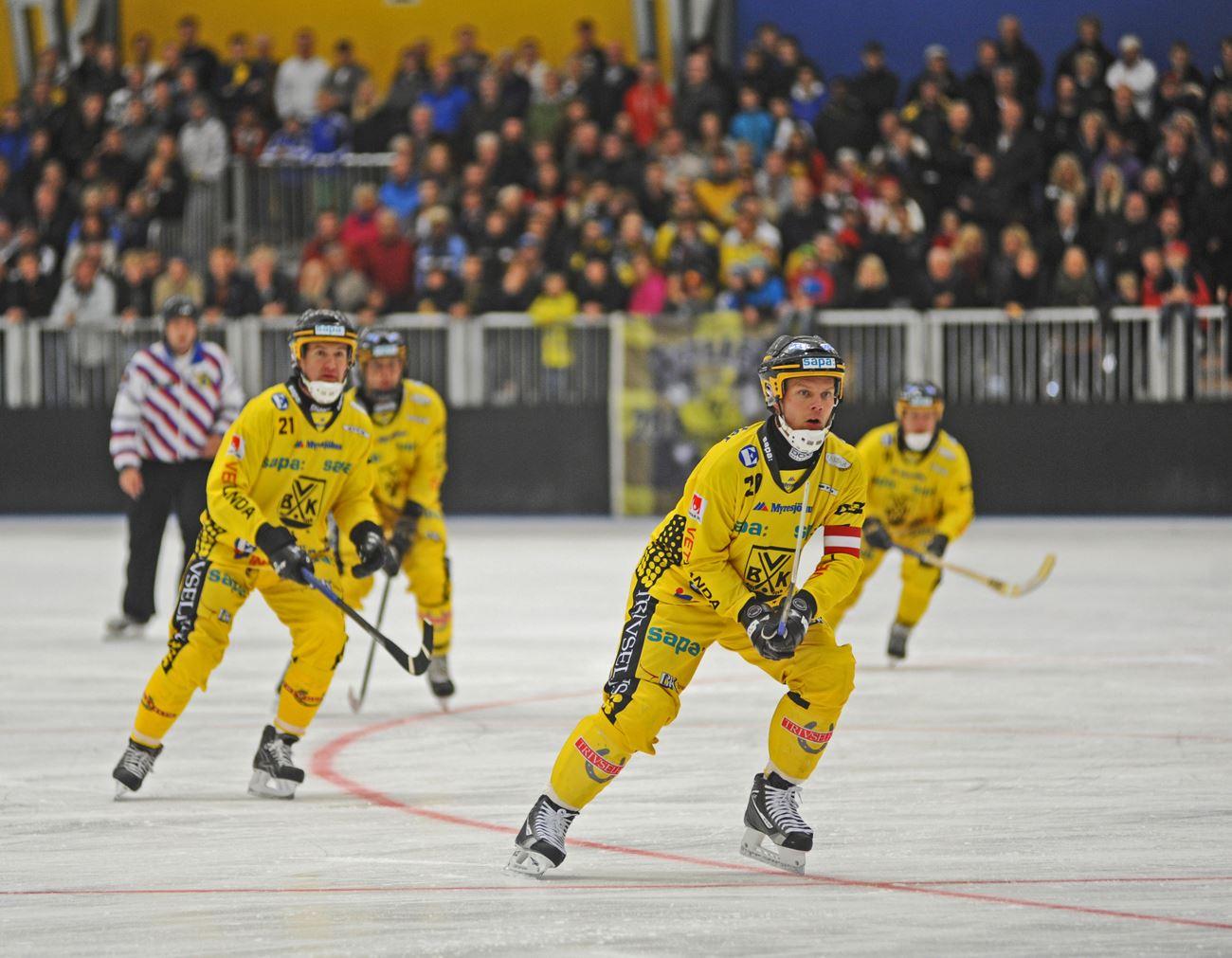 © Vetlanda Turistbyrå, Sapa Arena - VBK
