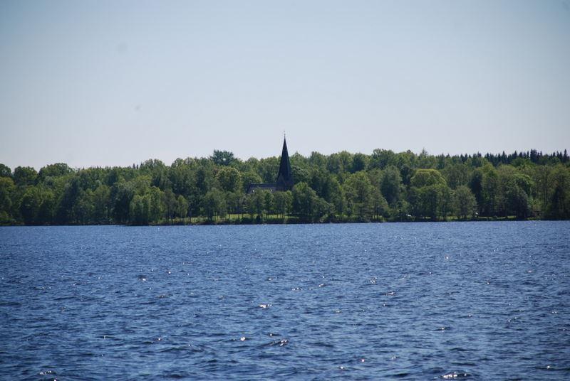 © Gislaveds kommun, Fegen Nature Reserve