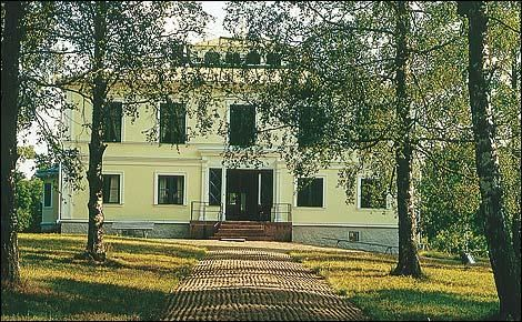 Knutstorps Herrgård