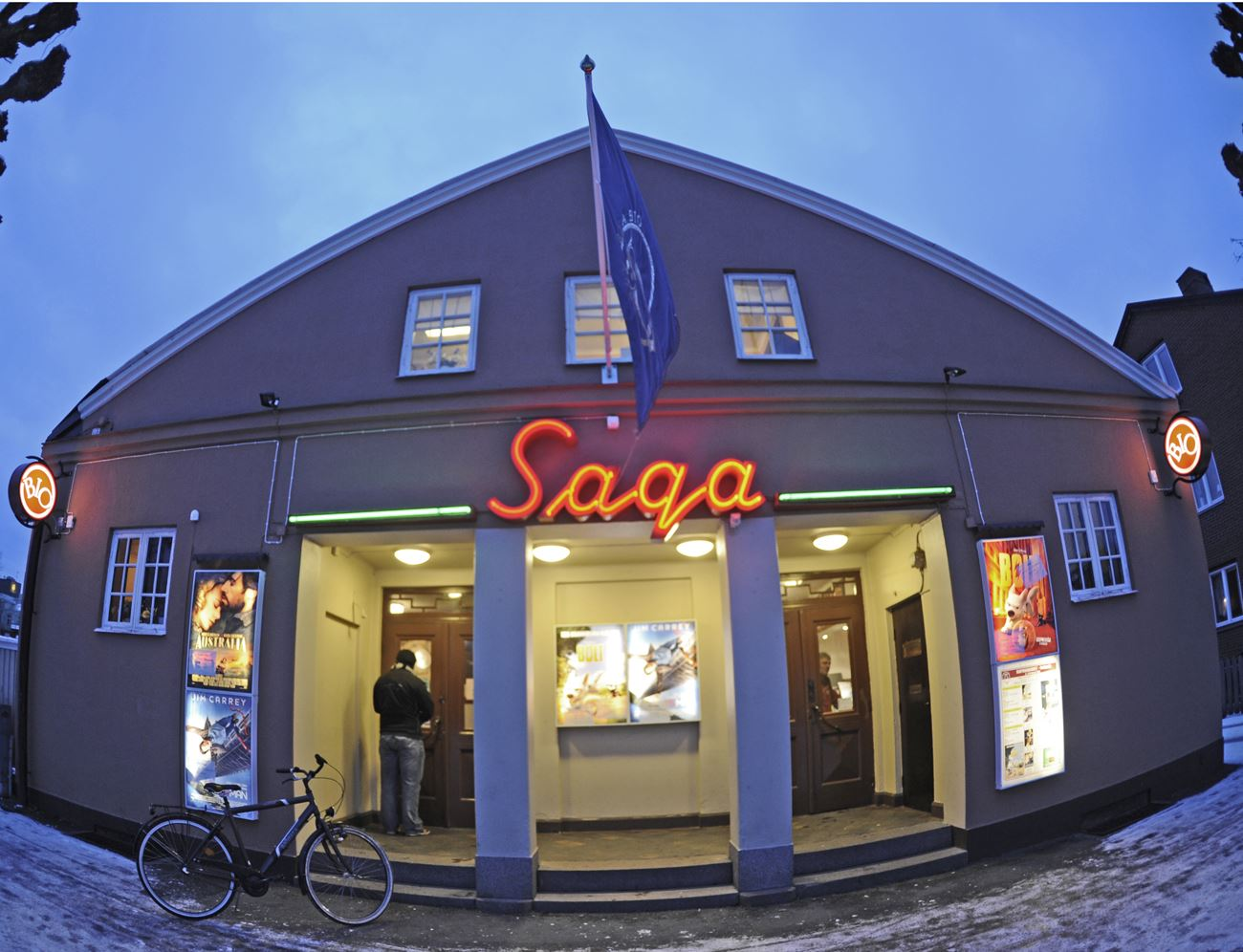 © Vetlanda Turistbyrå, Sagabiografen - Vetlanda