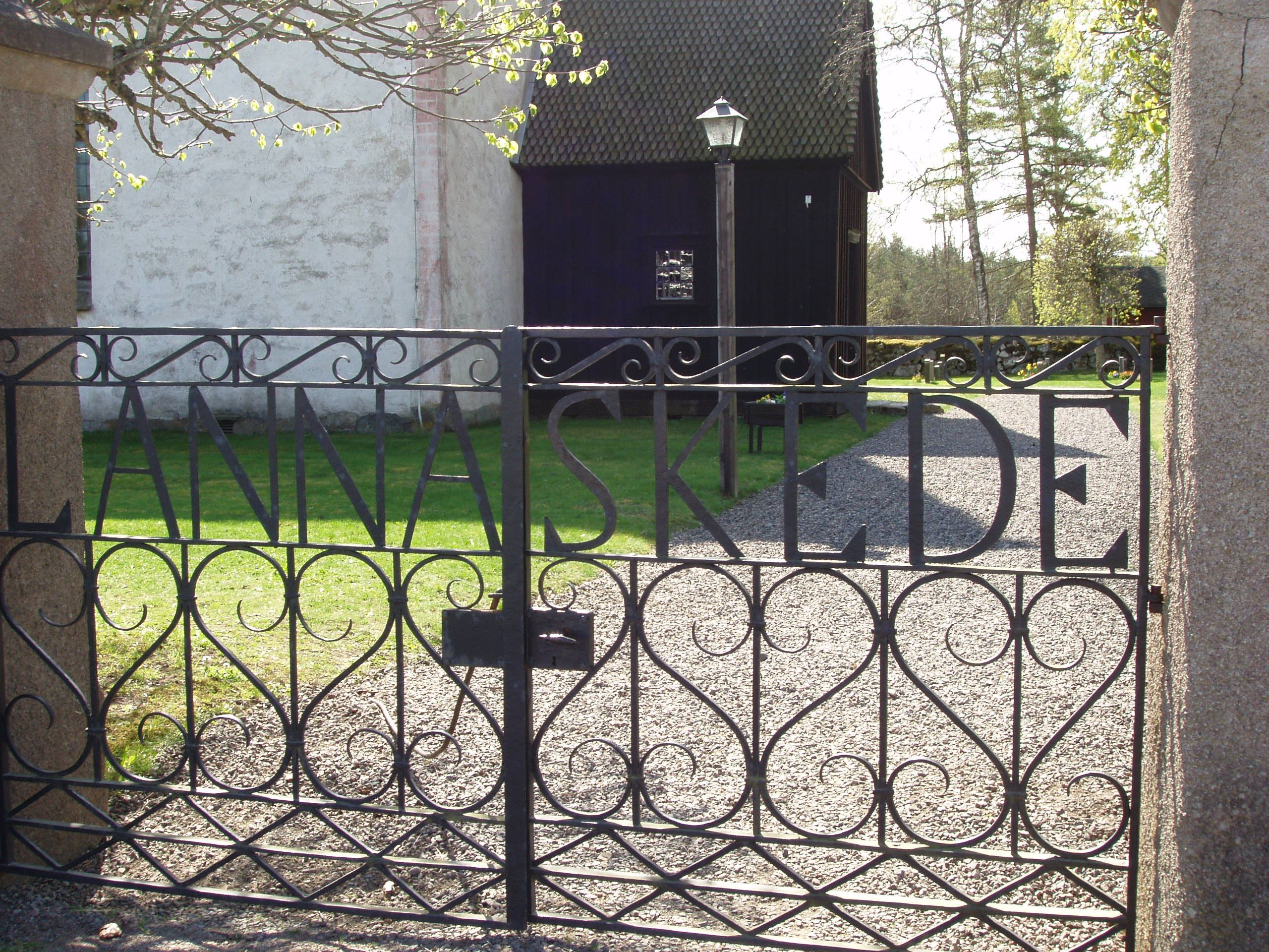 © Vetlanda Turistbyrå, Lannaskede gamla kyrka