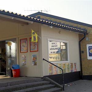© Ljungby kommun turistbyrå, City Lounge