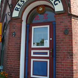 © Ljungby kommun Turistbyrå, Restaurang & Pizzeria Peking