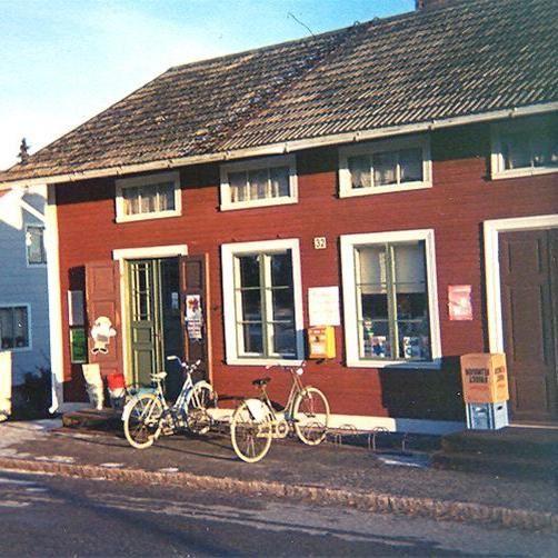 Lanthandelsmuseum