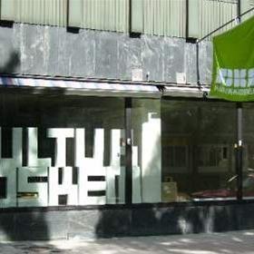 IDKA/Kulturkiosken