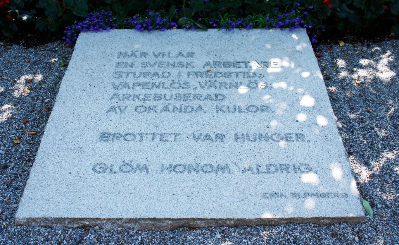 © Kramfors kommun, Tombstone Ådalen -31