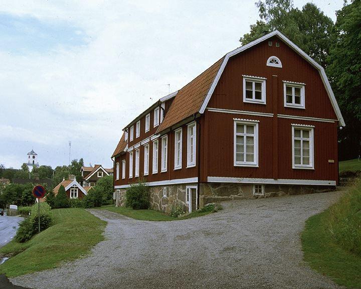 JÄMSHÖGS HEMBYGDSMUSEUM