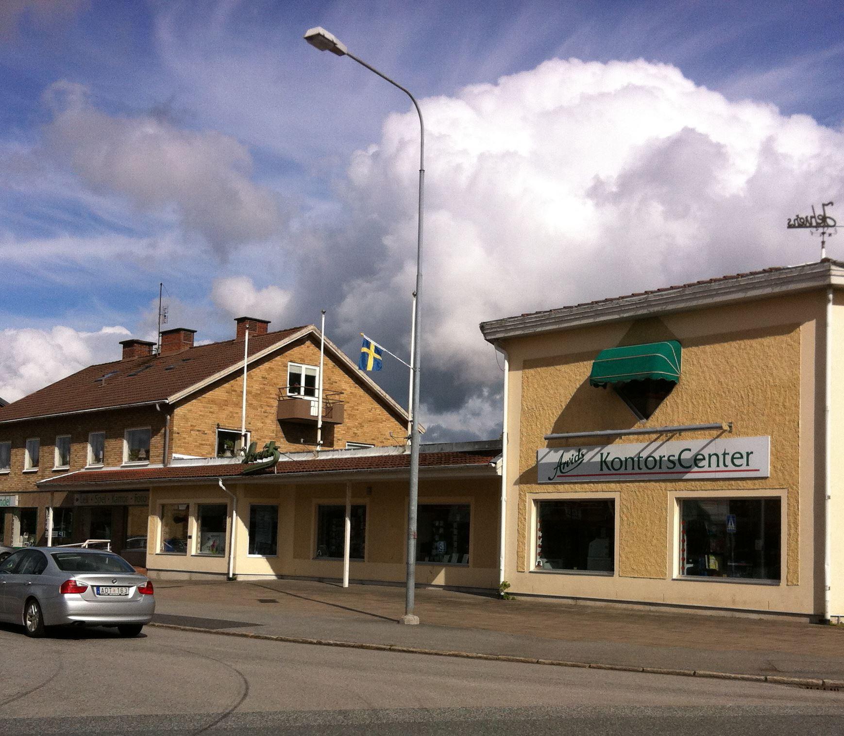 Arvids Bok- och Kontorscenter
