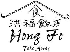 Hong Fo Take Away