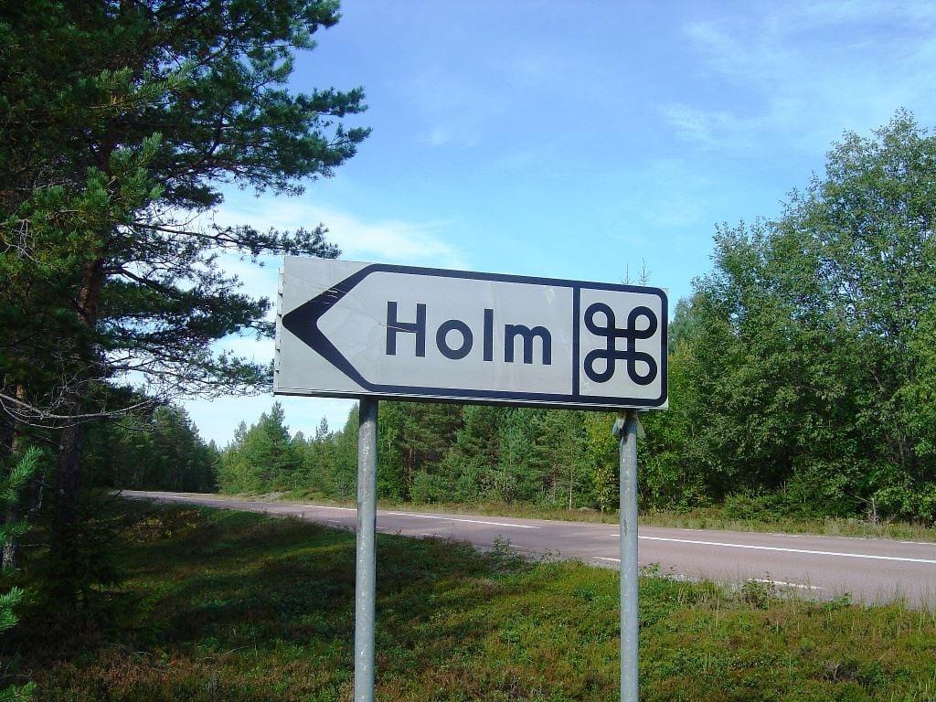 CEU,  © CEU, Holm, Strömsbruk
