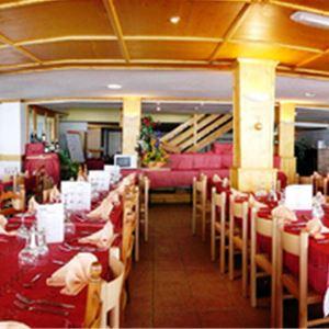 Club Hotel Du Soleil Pierre Blanche