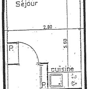 LES HAUTS DE LA VANOISE 418 / 2 PERSONNES - 1 FLOCON BRONZE - CI