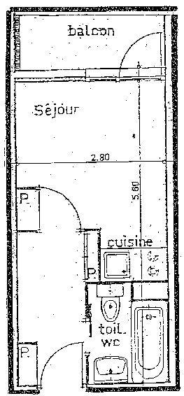 LES HAUTS DE LA VANOISE 606 / 2 PERSONNES - 1 FLOCON BRONZE - CI