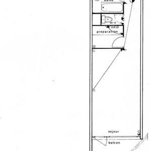 TROIS VALLEES 405 / STUDIO CABINE 4 PERSONNES - 1 FLOCON BRONZE - VTI