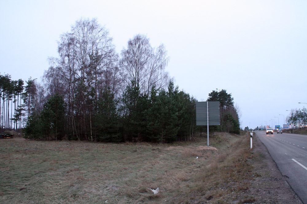© Ljungby kommun, Berghem - hällkista i ett röse