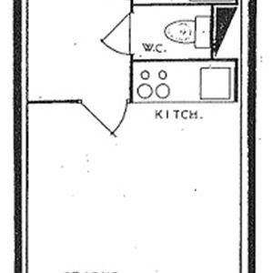 ROCHE BLANCHE 149 / STUDIO 5 PERSONNES - 1 FLOCON BRONZE - CI