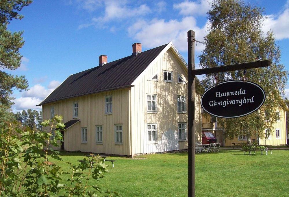 Hamneda