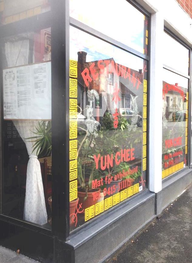Yun Chee Restaurant