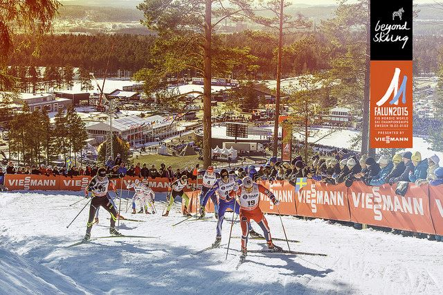 Lugnets Camping, Falun