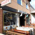 Biggans Café