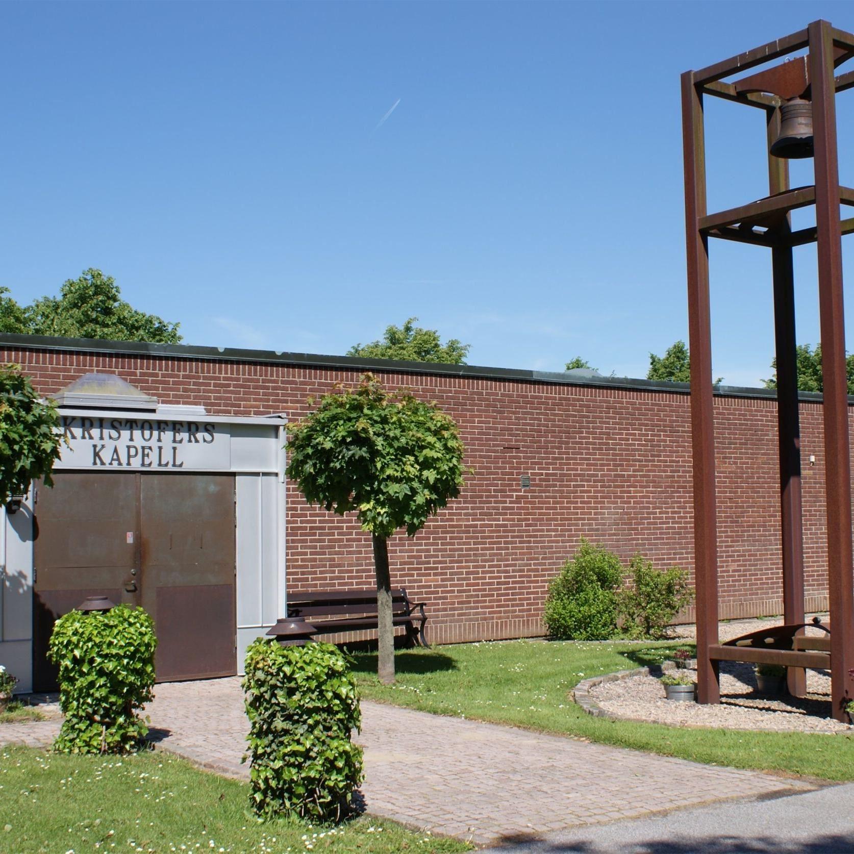 © Kävlinge församling, Kristofers kapell