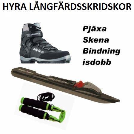 Skate rental
