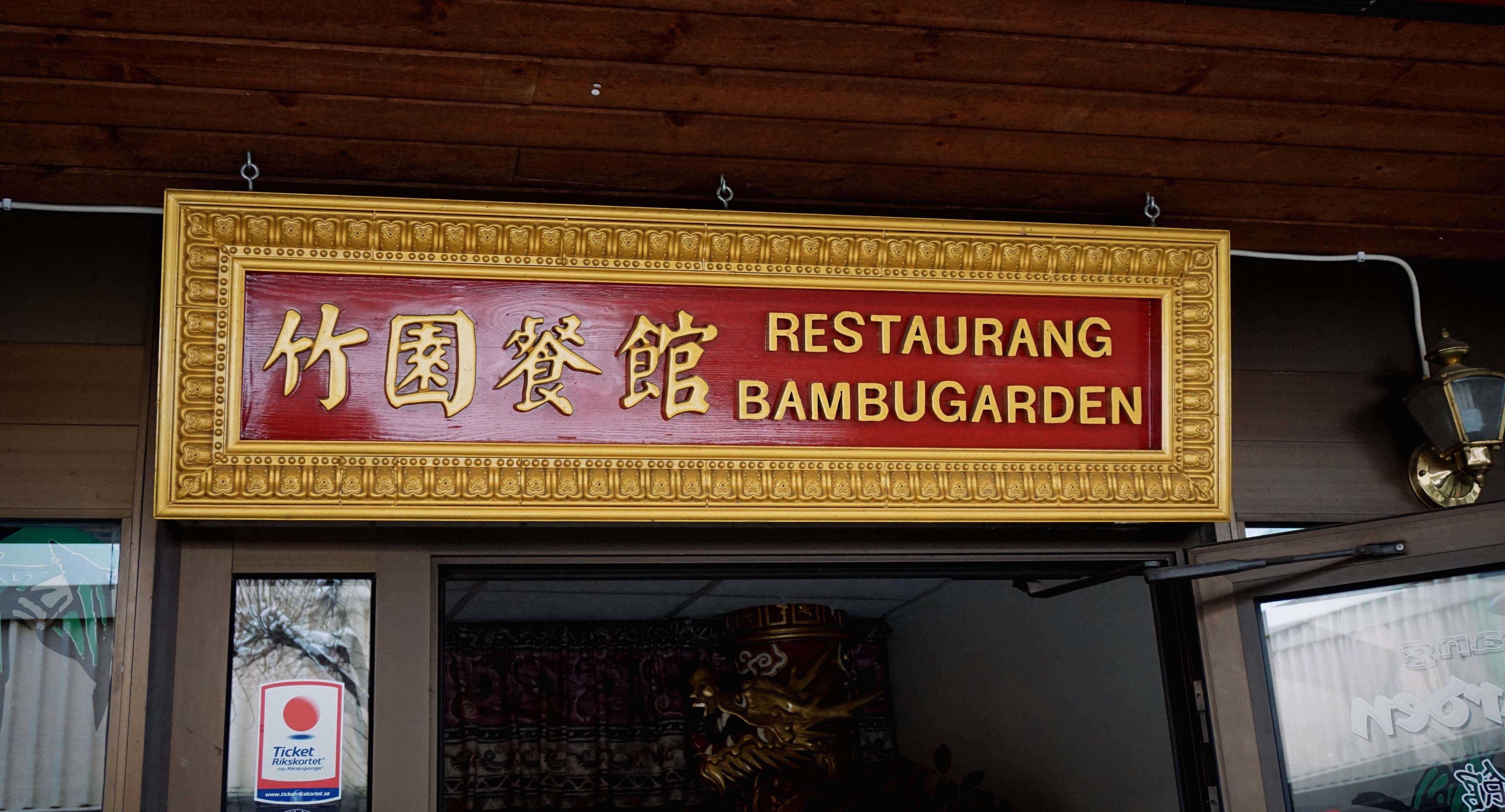 Jennie Andersson, Restaurang Bambugården