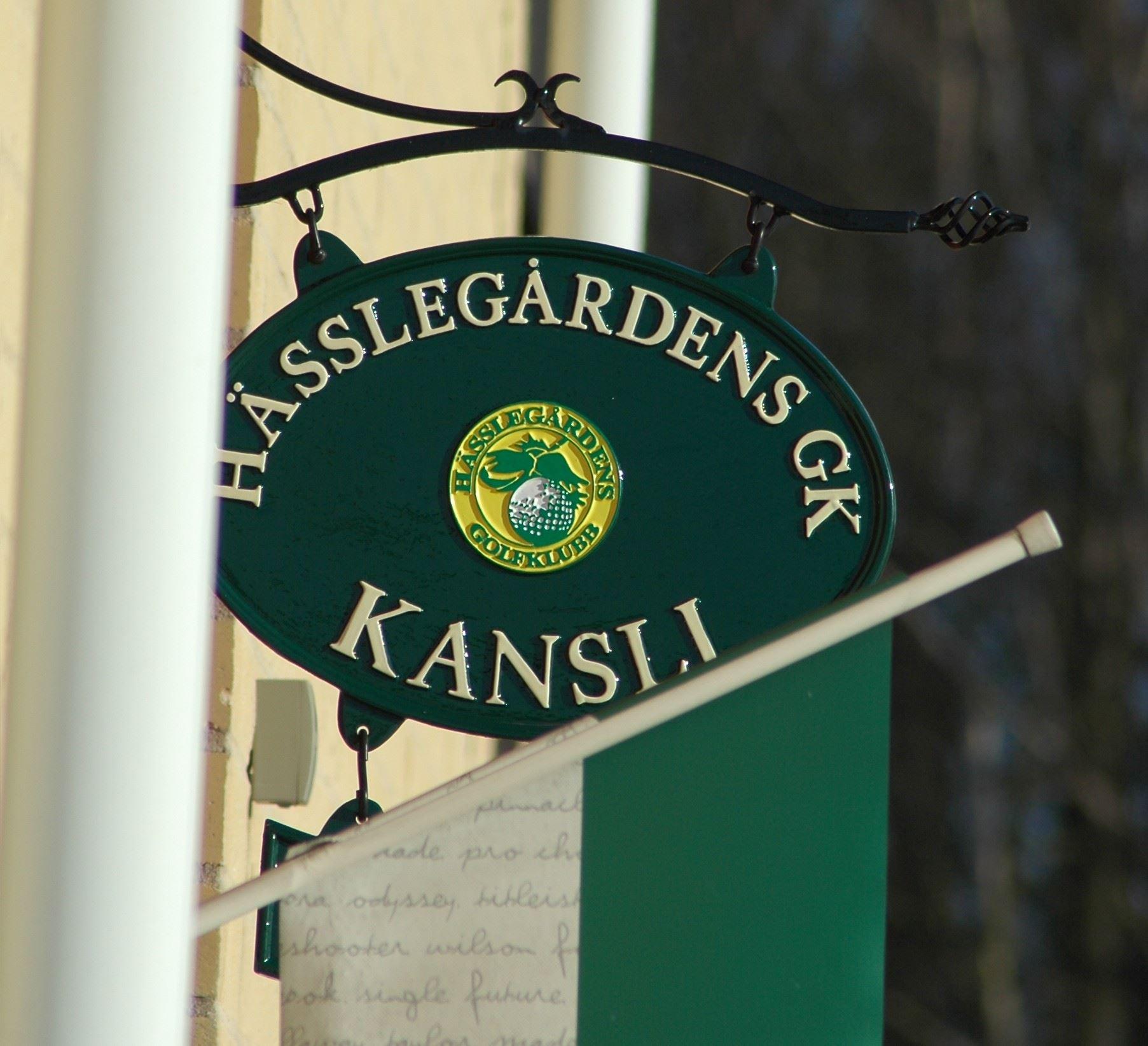 Konferensrum på Hässlegårdens GK