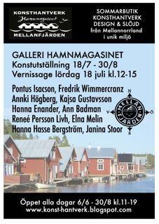 Utställning Hamnmagasinet