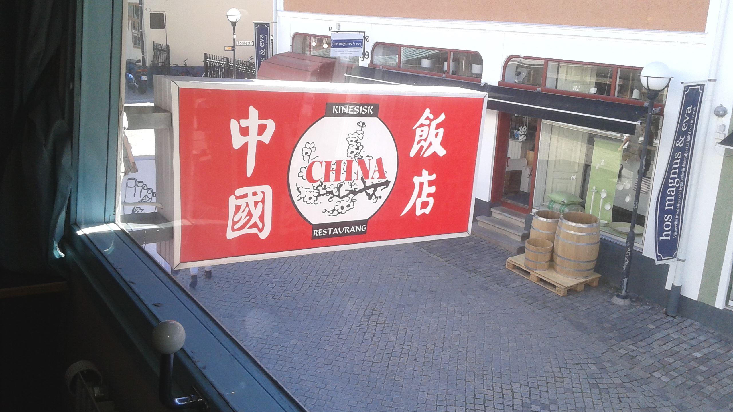 China Restaurang