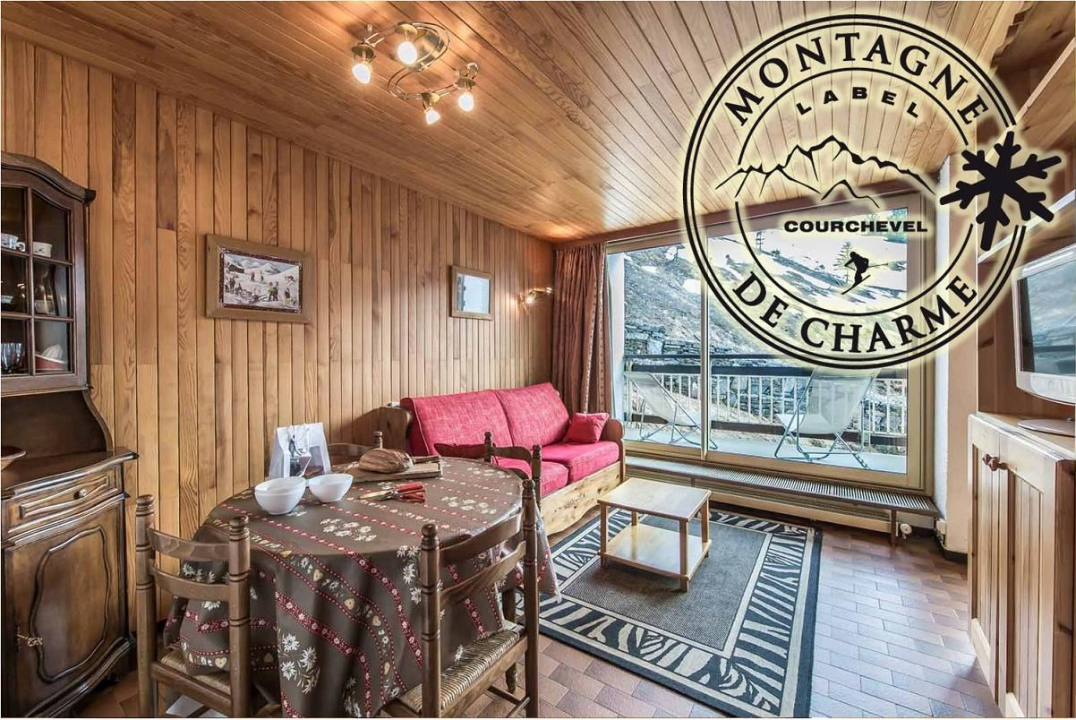 2 rooms 4 people ski-in ski-out / OURSE BLEUE 408 (mountain of charm)
