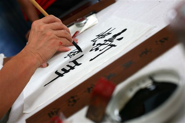 Zarlor Culture : Spécial Jour de l'An chinois