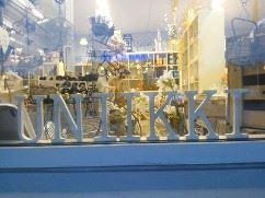Kynttilä- ja lahjatavaraliike Uniikki
