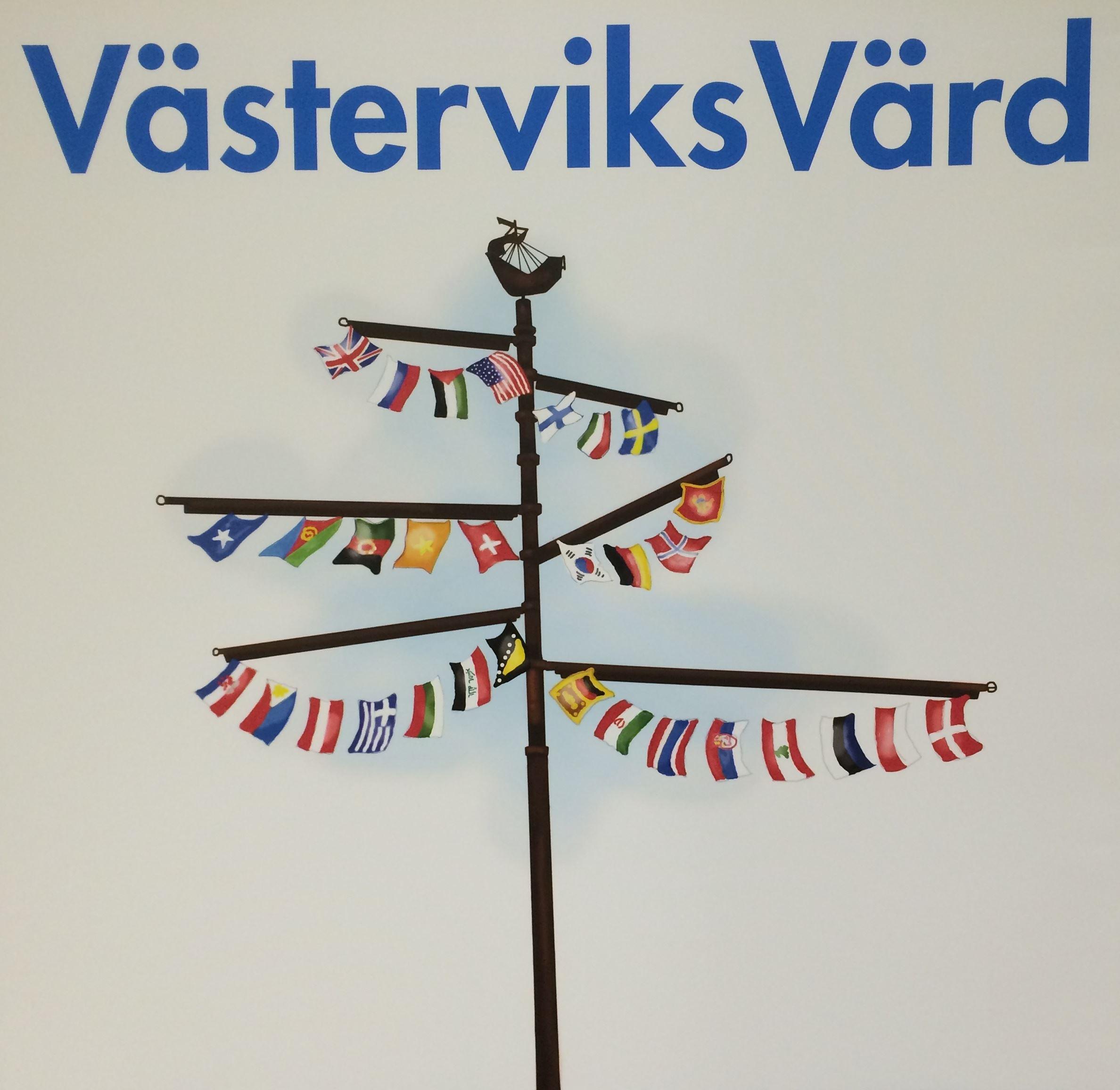 Nyfiken på att få/bli VästerviksVärd?
