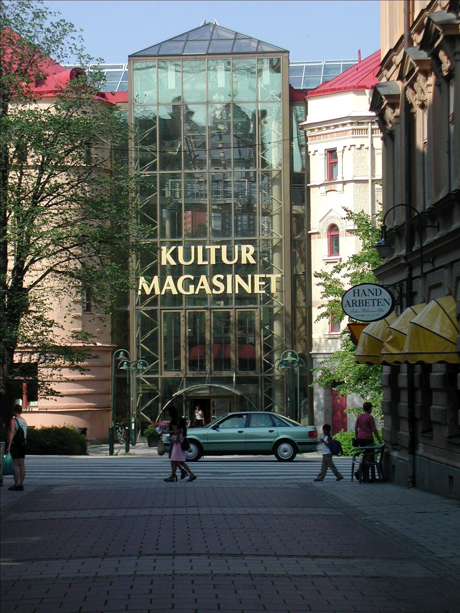 Sundsvall's Museum