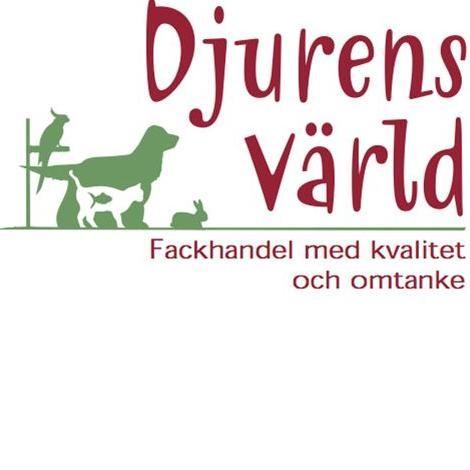 © Fredrik Carlemar, Djurens Värld Vetlanda