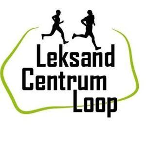 Leksand Centrum Loop