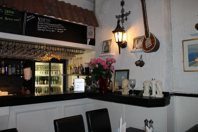 Restaurang Akropolis, Restaurant Akropolis Ludvika