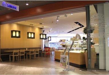 Café Sinuhe