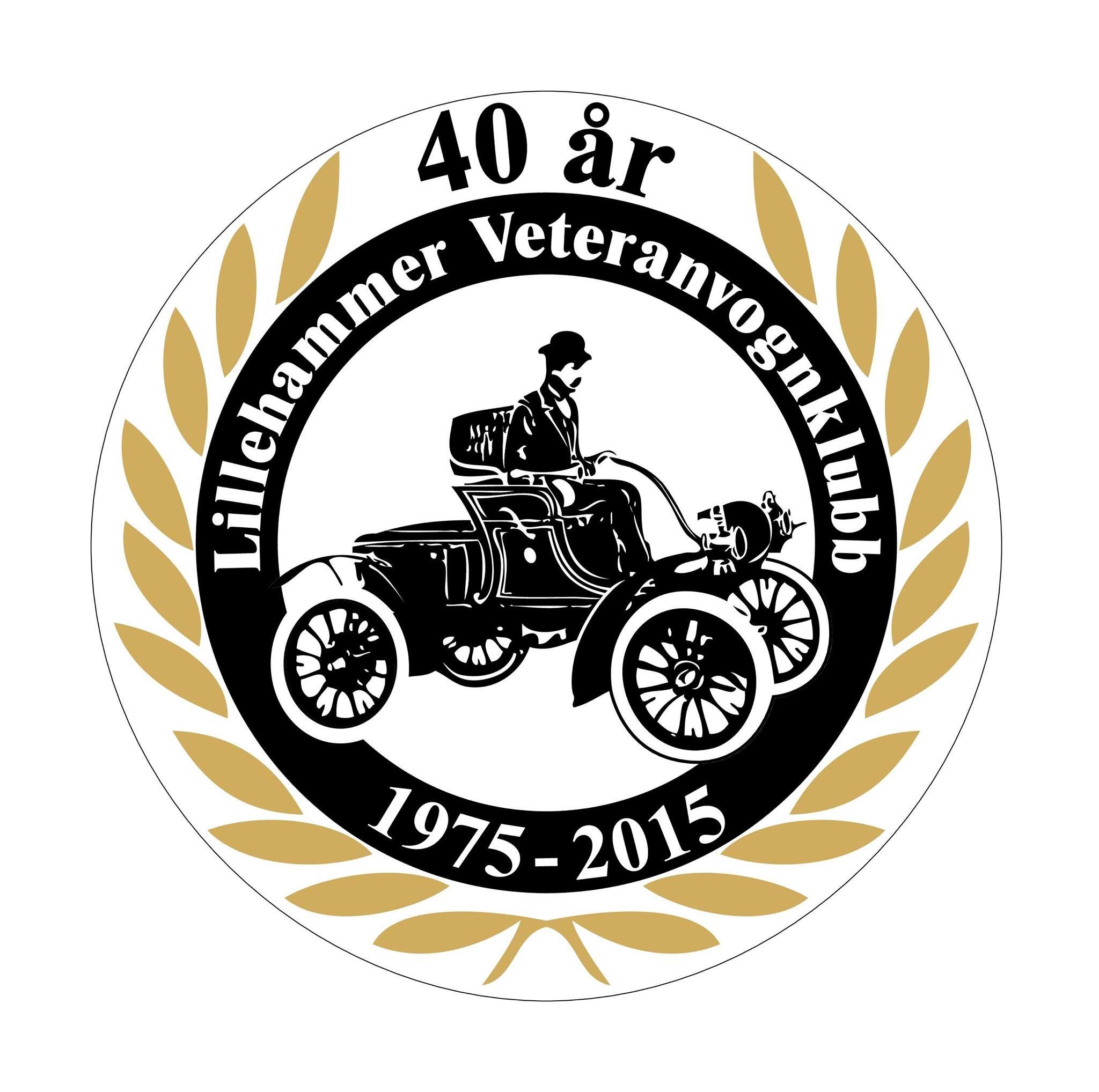 Lillehammerløpet for veteranbiler