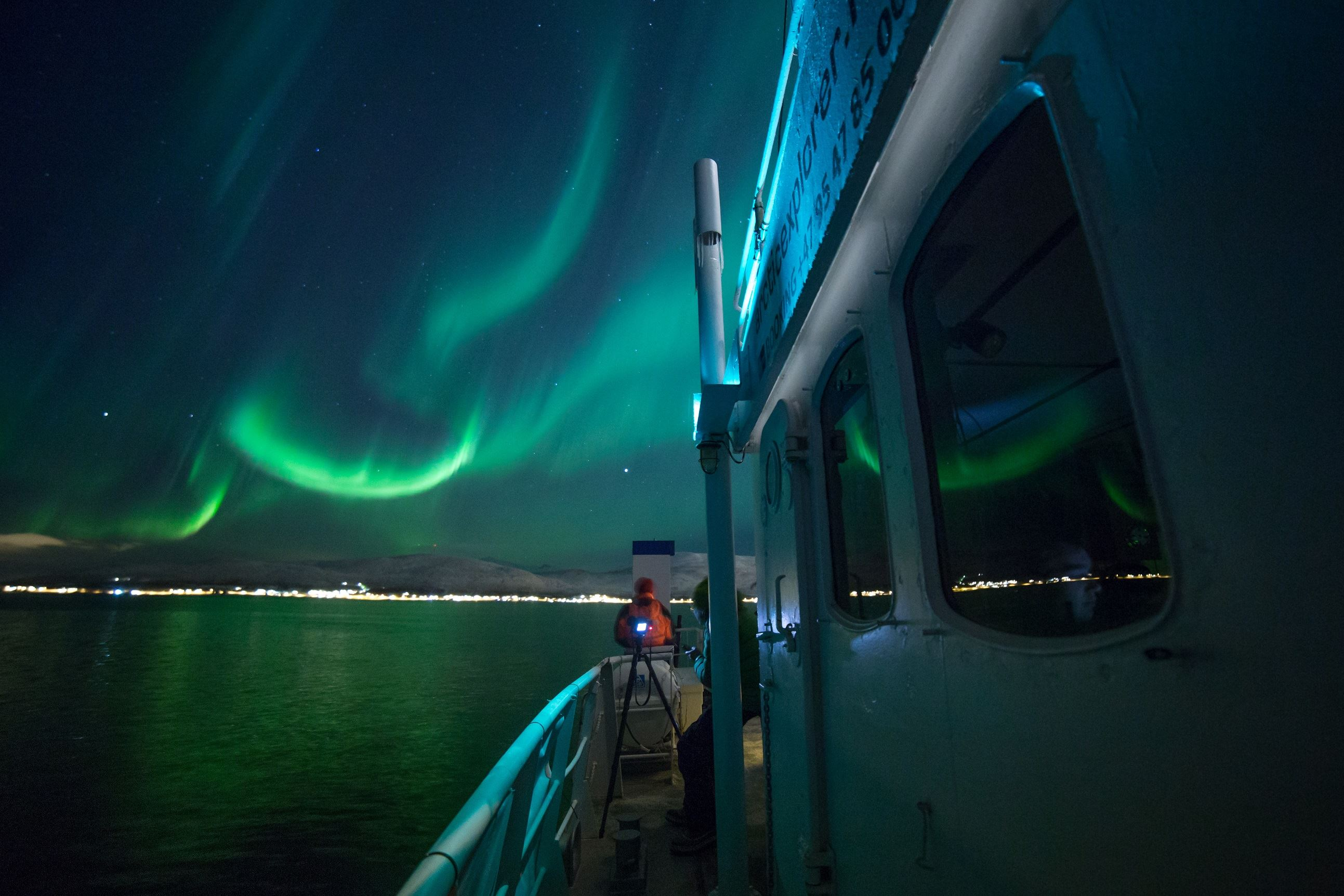 Northern Lights Cruise – Arctic Expedition AS