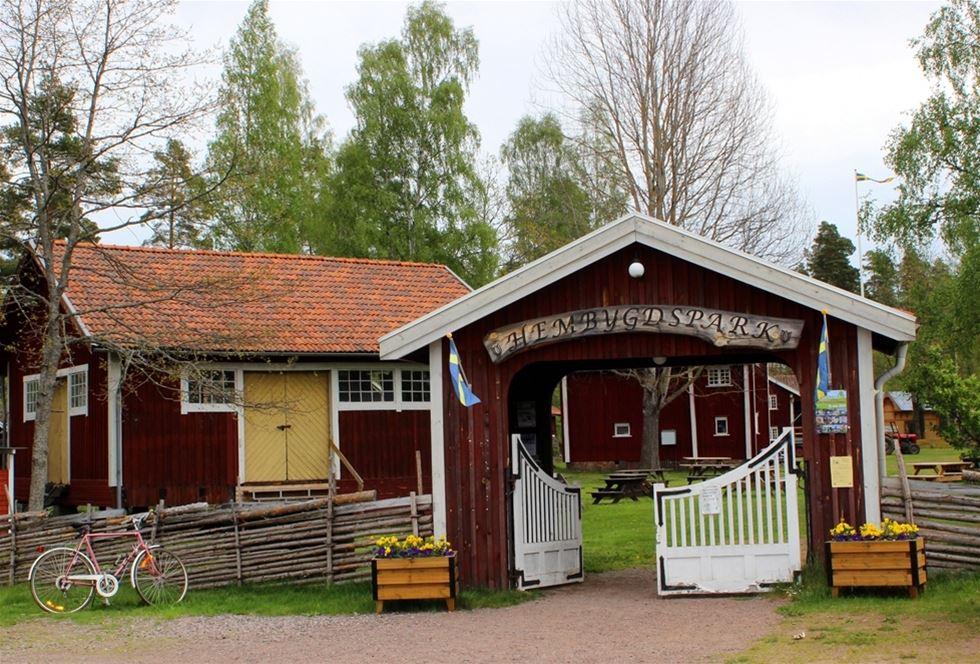 Ställplats Målilla hembygdspark