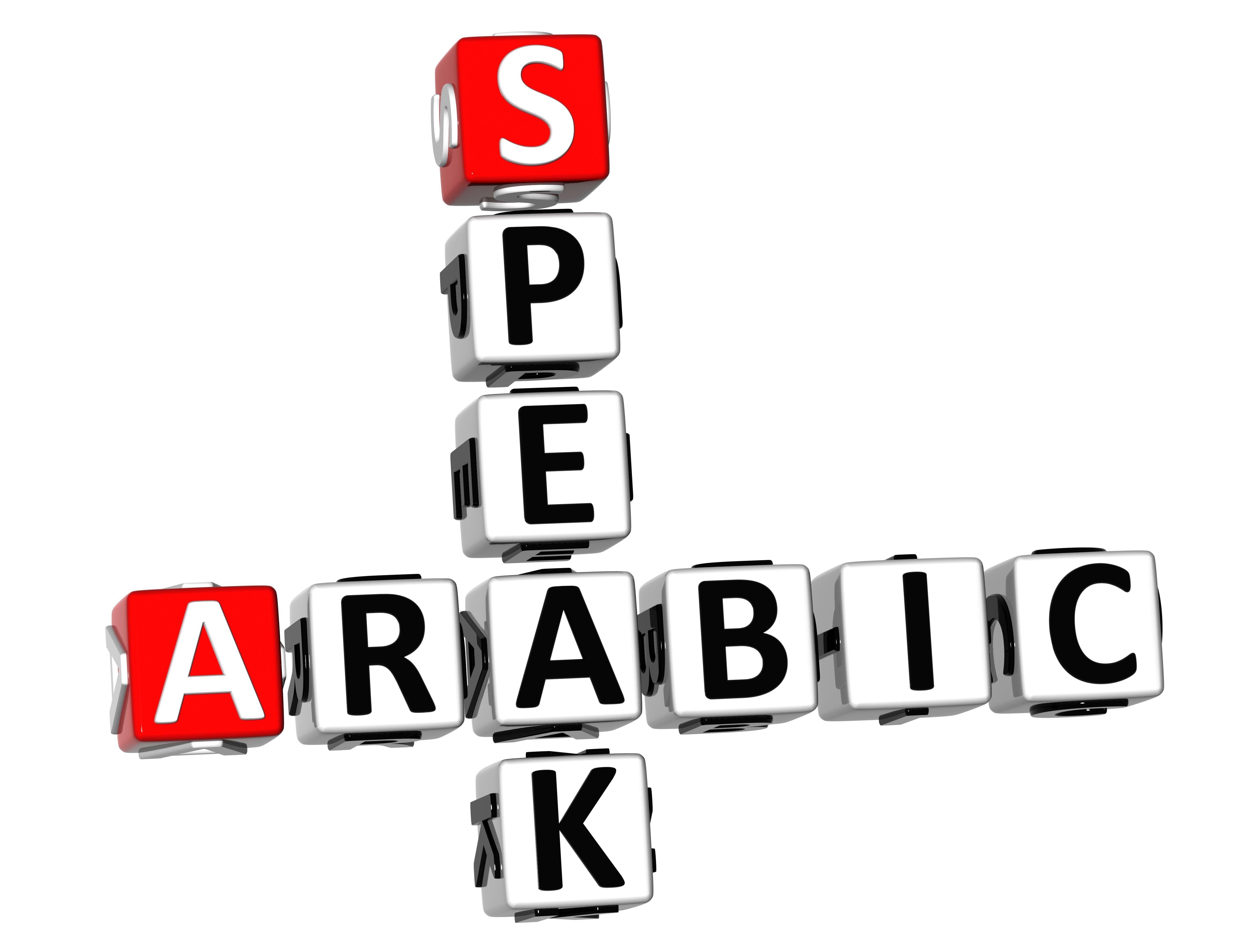 Garagets arabiska språkkafé
