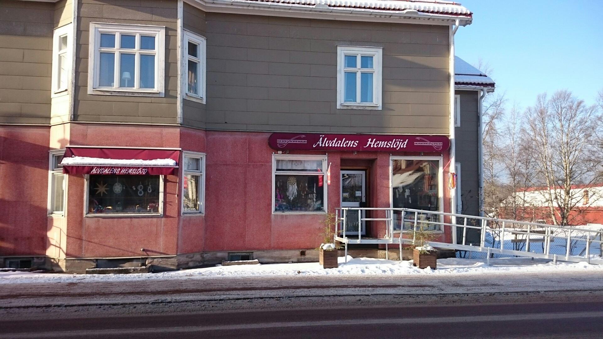 Mia Söderbacka, Älvdalens Hemslöjdsförening