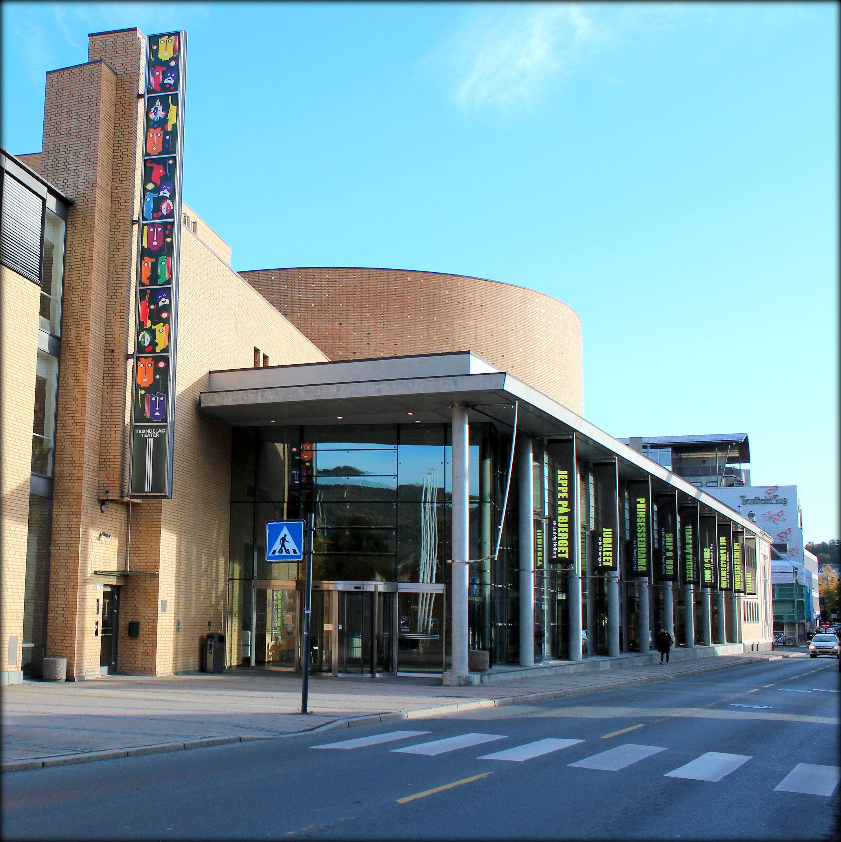 Trøndelag Teater, Fasaden av Trøndelag Teater i Trondheim, sett fra Erling Skakkes gate